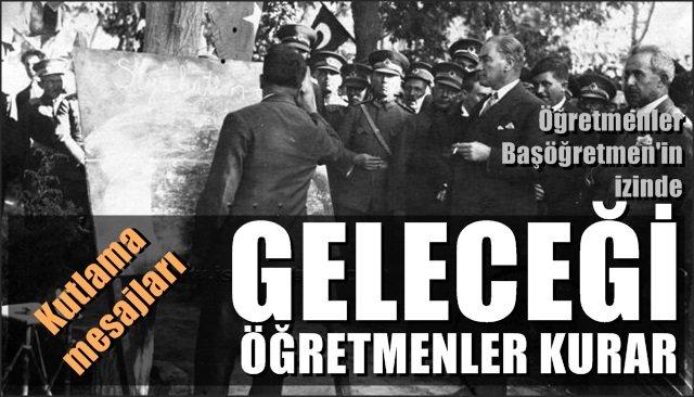 """""""GELECEĞİ ÖĞRETMENLER KURAR!"""""""